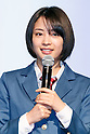 Actress Suzu Hirose speaks during a news conference to announce the Japanese telecommunications giant SoftBank's 2017 spring promotions on January 16 2017, Tokyo, Japan. SoftBank launched a new Super Student mobile plan for young users, and also announced discounts available to their customers through retail partners such as FamilyMart, Sunkus, Baskin Robbins, and Yahoo Japan Shopping. Canadian pop star Justin Bieber, who features in SoftBank's new promotion campaign sent a video message which was screened during the conference. In Japan spring is the season where students start a new school year and graduates begin work. (Photo by Rodrigo Reyes Marin/AFLO)