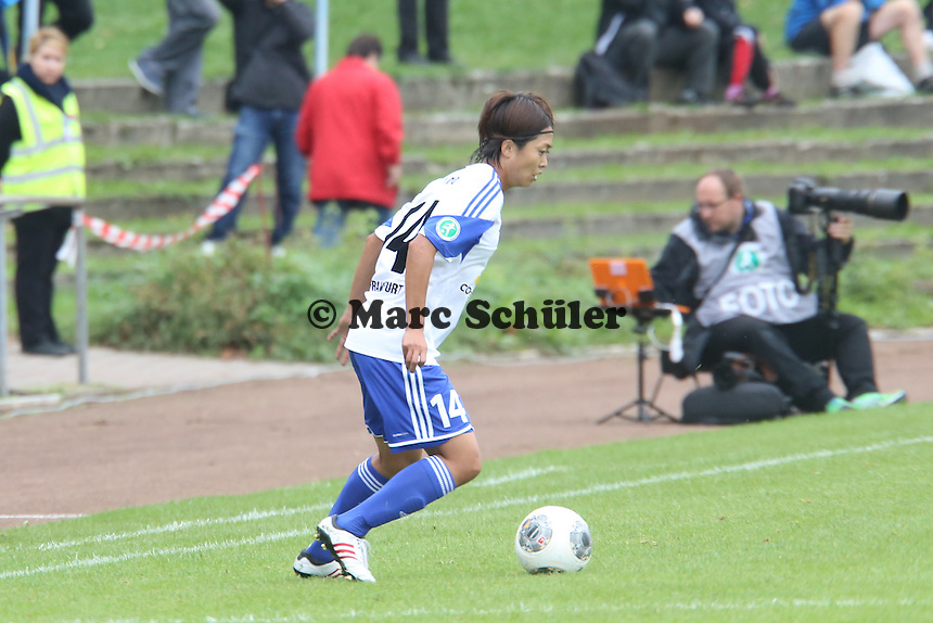 Kouze Ando (FFC) - 1. FFC Frankfurt vs. SG Essen-Schönebeck