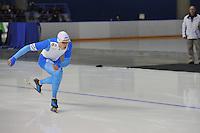SCHAATSEN: CALGARY: Olympic Oval, 08-11-2013, Essent ISU World Cup, 500m, Pekka Koskela (FIN), ©foto Martin de Jong