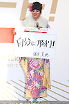 Miho Fuji, JANUARY 12, 2015 : <br /> The Tokyo Organising Committee of the Olympic and Paralympic Games (TOCOG) countdown event &quot;Everyone's Start! 2020 days to Tokyo 2020&quot; at Tokyo Metropolitan Government, Tokyo, Japan. (Photo by AFLO SPORT)