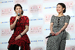 """December 7, 2016, Tokyo, Japan - Saori Yoshida (L), Rio de Janeiro Olympic silver medalist and actress Mitsuki Takahata speak as they received """"Oricon Style Queen Award 2016"""" in Tokyo on Wednesday, December 7, 2016. Yoshida received the most favorable female athlete and Takahata received the most active actress award, which were selected by ordinary people.  (Photo by Yoshio Tsunoda/AFLO) LWX -ytd-"""