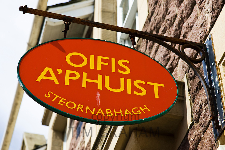 Scottish Gaelic Post Office sign, Oifis a'Phuist Stornoway in the Outer Hebrides, UK