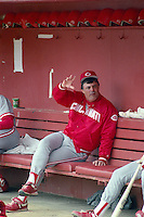 SAN FRANCISCO, CA - Manager Lou Piniella of the Cincinnati Reds talks to one of his players in the dugout before a game against the San Francisco Giants at Candlestick Park in San Francisco, California in 1990. Photo by Brad Mangin
