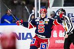 S&ouml;dert&auml;lje 2013-12-12 Ishockey Hockeyallsvenskan S&ouml;dert&auml;lje SK - Mora IK :  <br /> S&ouml;dert&auml;lje 22 Jesper Th&ouml;rnberg  jublar efter att ha gjort m&aring;l p&aring; den avg&ouml;rande straffen i straffl&auml;ggning<br /> (Foto: Kenta J&ouml;nsson) Nyckelord:  jubel gl&auml;dje lycka glad happy