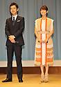 "Atsuro Watabe, Yoko Maki, April 19, 2012 : Tokyo, Japan : Actor Atsuro Watanabe(L) and actress Yoko Maki attend a premiere for the film ""Gaijikeisatsu"" In Tokyo, Japan, on April 19, 2012."