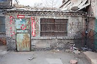 Old apartment in the Shanxi Province of China