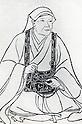 Kenshouin(1557-1617), Japan, UNDATED. Wife of Katsutoyo Yamauchi. (Photo by Kingendai Photo Library/AFLO)