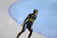 SCHAATSEN: HEERENVEEN: Thialf, World Cup, 03-12-11, 500m A, Joji Kato JPN, ©foto: Martin de Jong