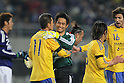 "(L to R) Kazuyoshi Miura, Yoshikatsu Kawaguchi (TEAM AS ONE), MARCH 29, 2011 - Football : Kazuyoshi Miura celebrates his goal during ""Gambaro, Japan"" charity match between Japan and J.League select team ""TEAM AS ONE"" at Nagai Stadium in Osaka, Japan. Japan's national team took on a J-League select team in a charity match to benefit victims of the 2011 Tohoku earthquake and tsunami held at the Nagai Stadium in Osaka on Saturday. The game was hastily arranged after New Zealand pulled out of a friendly fixture due to fears over radiation levels and all 38,000 match tickets were sold within an hour of going on sale. The J-League season was postponed after just one game after the earthquake and is now set to restart on April 23rd although four stadium are still unusable and awaiting repair. Over 40,000 spectators turned out to watch Japan's stars, includng Nagatomo, Honda and  Hasebe play against a J League select XI managed by Dragan Stojkovic. The game was held in aid of the victims of the 2011 Tohoku Earthquake and Tsunami and was a resounding success. The highlight was when 44 year old Kazuyoshi Miura scored for the J League team in the second half and celebrated with his famous Kazu dance. (Photo by Akihiro Sugimoto/AFLO SPORT) [1080]."