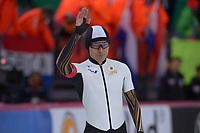 SPEEDSKATING: HAMAR: Vikingskipet, 28-02-2020, ISU World Speed Skating Championships, Sprint, 500m Men, Daichi Yamanaka (JPN), ©photo Martin de Jong