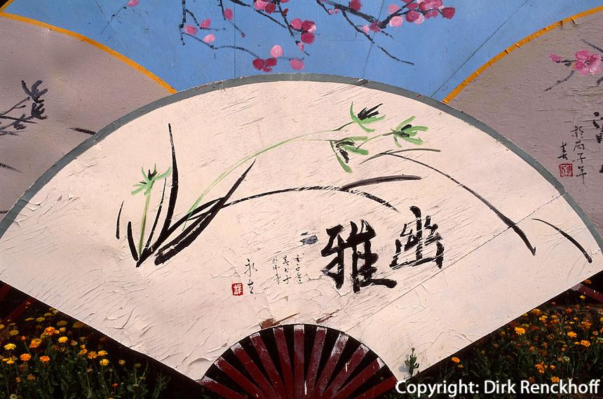 China, Peking, Blumenbild im botanischen Garten