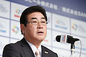 Koji Yamamoto head coach (JPN), DECEMBER 4, 2012 - Baseball : WBC Japanese Baseball team head coach Koji Yamamoto attends 2013 WBC squad announcement in Tokyo, Japan(Photo by AFLO SORT) [1156]