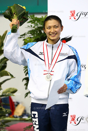 Sayaka Shibusawa,<br /> SEPTEMBER 18, 2015 - Diving : <br /> All Japan Diving Championship 2015<br /> Women's 3m Springboard Award ceremony<br /> at Tatsumi International Swimming Center, Tokyo, Japan.<br /> (Photo by Shingo Ito/AFLO SPORT)