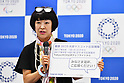 Yoshiko Ikoma, <br /> MAY 22, 2017 : The Tokyo Organising Committee of the Olympic and Paralympic Games announce the application requirements of the convention mascot in Tokyo, Japan. (Photo by AFLO)
