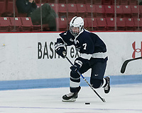 Boston, Massachusetts - December 31, 2018: NCAA Division I. Pennsylvania State University (Penn State) (blue) defeated Boston University (white), 1-0, at Walter Brown Arena.