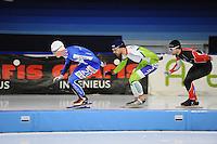 SCHAATSEN: HEERENVEEN: 25-11-2016, IJsstadion Thialf, ©foto Martin de Jong
