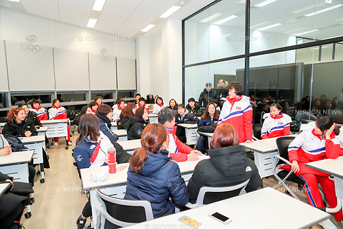 North Korean women's ice hockey team, Jan 25, 2018 : North Korean women's ice hockey team players and South Korean team players attend a team meeting at the Jincheon National Training Center, which is a national athletic training center of South Korea, in Jincheon, southeast of Seoul, South Korea. Twelve North Korean players, a coach and two North Korean support staff crossed the border into South Korea on January 25, 2018 to form a joint South-North women's ice hockey team for the 2018 PyeongChang Winter Olympics. EDITORIAL USE ONLY (Photo by Joint Government Support Corps/AFLO) (SOUTH KOREA)
