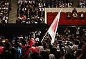 July 3, 2016, Tokyo, Japan - Japan's flag bearer Keisuke Ushiro (C) holds a large national flag and enters a send-off ceremony for Japanese Olympic delegation to Rio de Janeiro in Tokyo on Sunday, July 3, 2016. Japanese Crown Prince Naruhito and Crown Princess Masako attended the event.  (Photo by Yoshio Tsunoda/AFLO) LWX -ytd-
