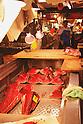 File photo - Cut Fish, Sep 5th 2008 : In the early morning, fishermen starts selling their fresh fish at the fish market in Tsukiji, Japan. (Photo by Takuya Matsunaga/AFLO)