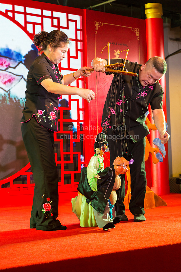 Wenzhou, Zhejiang, China.  Puppeteers in Performance.