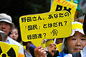 """Tokyo, Japan - June 17: A woman held a sign, which said """"Priministor Noda, Who's Your People, Keidanren?, or Japanese Business Federation,"""" during a demonstration against nuclear power plants in Japan at Mitaka, Tokyo, Japan on June 17, 2012. As Japanese Government decided to restart Oi Nuclear Power Plants No.3 and 4 in Fukui, people spoke up against the restart throughout the nation. ."""