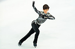 TAIPEI, TAIWAN - JANUARY 24:  Chih-I Tsao of Taiwan performs his routine at the Men Free Skating event during the Four Continents Figure Skating Championships on January 24, 2014 in Taipei, Taiwan.  Photo by Victor Fraile / Power Sport Images *** Local Caption *** Chih-I Tsao