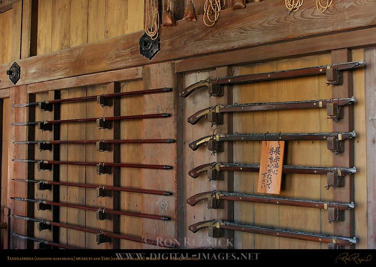 Tanegashima Snapping Matchlocks Yari (straight-headed) spears Himeji Castle weapon racks first floor Shirasagi-jo White Heron Castle Himeji Japan