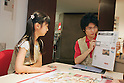 "KIDZANIA TOKYO, ""Edutainment City"",.children in the newsroom of the Edition Newspaper."