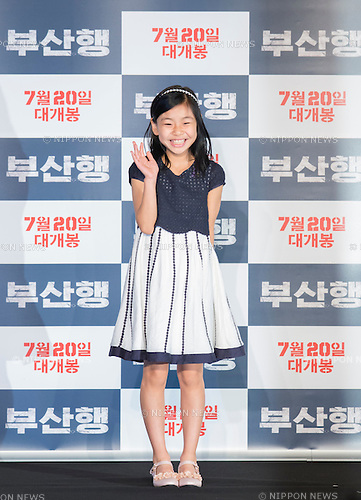 """Kim Soo-An, June 21, 2016 : South Korean actress Kim Soo-An attends a press conference for her new movie,""""Train to Busan"""" in Seoul, South Korea. The zombie-action movie was filmed by recognized animator, Yeon Sang-ho and was premiered at Cannes Film Festival in the out of competition """"Midnight Screenings"""" category this year. (Photo by Lee Jae-Won/AFLO) (SOUTH KOREA)"""