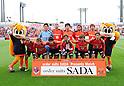"Omiya Ardija team group line-up,.APRIL 7, 2012 - Football / Soccer :.Omiya Ardija players (Top row - L to R) Takashi Kitano, Rafael, Kim Young Gwon, Kosuke Kikuchi, Takuya Aoki, (Bottom row - L to R) Carlinhos, Takumi Shimohira, Daisuke Watabe, Jun Kanakubo, Daigo Wawanabe and Cho Young Cheol pose for a team photo with the club mascots ""Ardi""(R) and ""Miya""(L) before 2012 J.League Division 1 match between Omiya Ardija 0-3 Cerezo Osaka at NACK5 Stadium Omiya in Saitama, Japan. (Photo by AFLO)"