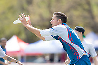 "Washington, DC - APR 22, 2018: DC Breeze Eric Miner (17) catches a pass during AUDL game between DC Breeze and the Ottawa Outlaws. The DC Breeze get the win 26-19 over Ottawa in the Battle of the Capitals"" at Catholic University Washington, DC. (Photo by Phil Peters/Media Images International)"