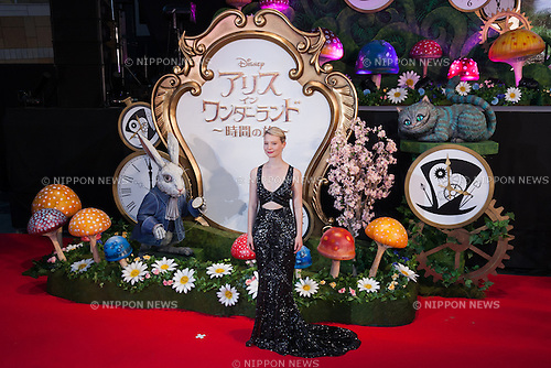 Australian actress Mia Wasikowska (26) poses for the cameras during the Japan premiere for the film Alice Through the Looking Glass on June 21, 2016, Tokyo, Japan. Wasikowska wearing a elegant black dress was joined by producer Suzanne Todd and director James Bobin to promote their sequel to Alice in Wonderland (2010) at Roppongi Hills Arena. The film hits Japanese theaters on July 1st. (Photo by Rodrigo Reyes Marin/AFLO)