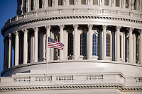 US Capitol Building Washington DC US Capitol Washington DC<br />