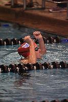 NCAC Swimming & Diving.