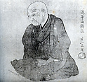 "Undated - Saikaku Ihara (1642-1693) was a Japanese poet and creator of the ""floating world"" genre of Japanese prose ,Ukiyo-Zoshi. He had published his first of many fictional novels 'The Life of an Amorous Man(Koshoku Ichidai Otoko)'in 1682.  (Photo by Kingendai Photo Library/AFLO)"