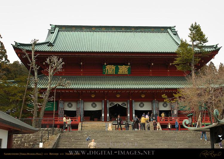 Sanbutsudo Three Buddha Hall, Rinnoji, Nikko, Japan