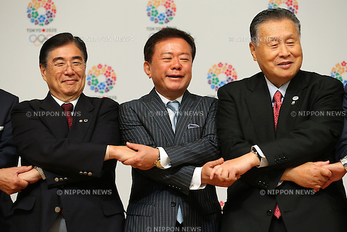 (L to R) Masato Mizuno,  Naoki Inose, Yoshiro Mori, <br /> September 10, 2013  : <br /> International Olympic Committee (IOC) session return home press conference <br /> in Shinjuku, Tokyo, Japan. <br /> (Photo by Daiju Kitamura/AFLO SPORT)