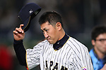 Seiichi Uchikawa (JPN), <br /> MARCH 14, 2017 - WBC : <br /> 2017 World Baseball Classic <br /> Second Round Pool E Game <br /> between Japan 8-5 Cuba <br /> at Tokyo Dome in Tokyo, Japan. <br /> (Photo by YUTAKA/AFLO SPORT)