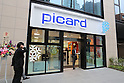 November 21, 2016, Tokyo, Japan - French food giant  Picard's first store in Japan is located at Aoyama in Tokyo at a press preview on Monday, November 21, 2016. Picard and Japan's largest supermarket chain Aeon will open the first store in Tokyo on November 23.   (Photo by Yoshio Tsunoda/AFLO) LWX -ytd-