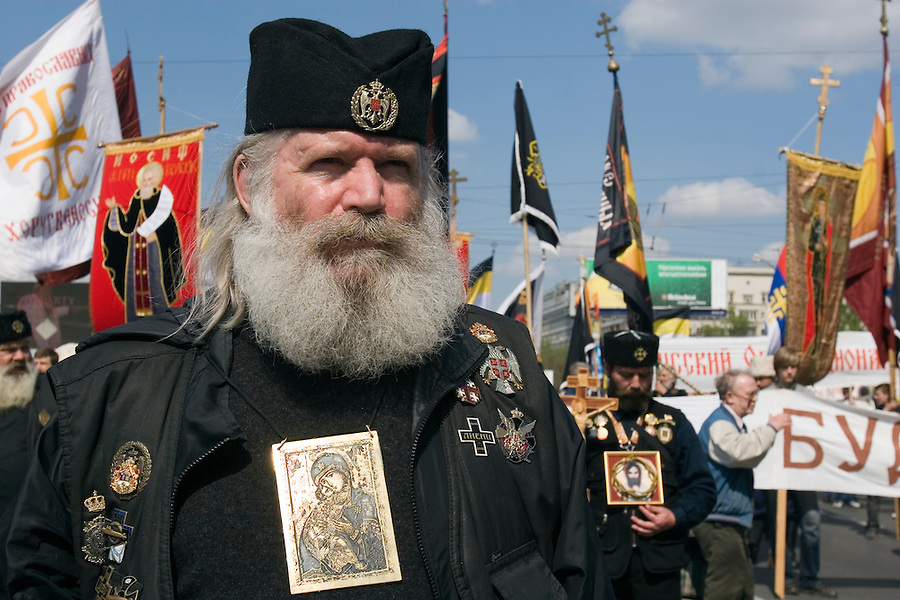 Moscow, Russia, 09/05/2006..Russian nationalists demonstrate, as Russians celebrated the 61st anniversary of the end of the Second World War, generally referred to in Russia as the Great Patriotic War.