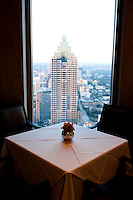 The Commerce Club - Atlanta.  The 191 Club and Commerce Club joined together to create a brand new club on the 49th floor of 191 Peachtree Tower. The new club is named The Commerce Club.