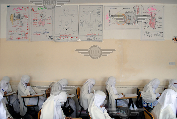 Female medical students at a college near the capital Sana'a..