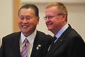 (L-R) Yoshiro Mori, John Coates IOC Vice President, April 3, 2014 : 1st IOC project Review was held at Shinagawa Prince Hotel in Tokyo, Japan. (Photo by AFLO SPORT)