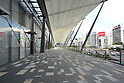 Tokyo Granroof Commercial Complex