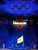 "OLYMPICS CLOSING CEREMONY_Handover to RIO.Olympic Stadium, London_12/08/2012.Mandatory Credit Photo: London2012/NEWSPIX INTERNATIONAL..**ALL FEES PAYABLE TO: ""NEWSPIX INTERNATIONAL""**..IMMEDIATE CONFIRMATION OF USAGE REQUIRED:.Newspix International, 31 Chinnery Hill, Bishop's Stortford, ENGLAND CM23 3PS.Tel:+441279 324672  ; Fax: +441279656877.Mobile:  07775681153.e-mail: info@newspixinternational.co.uk"