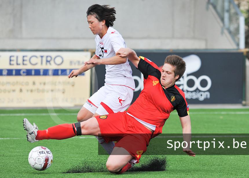 Belgium A - North Korea friendly game at Koksijde KVV Stadium - Belgie - Noord Korea : duel tussen Maud Coutereels en 25. Yun Hyon Hui.foto David Catry / Joke Vuylsteke / Vrouwenteam.be
