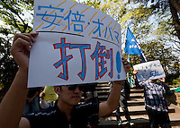 Zengakuren student union demo at Hosei University Campus. Ichigaya, Tokyo, Japan. Friday April 25th 2014