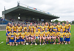 The Clare team before their Minor A All-Ireland final against Galway at Nenagh.  Photograph by John Kelly.