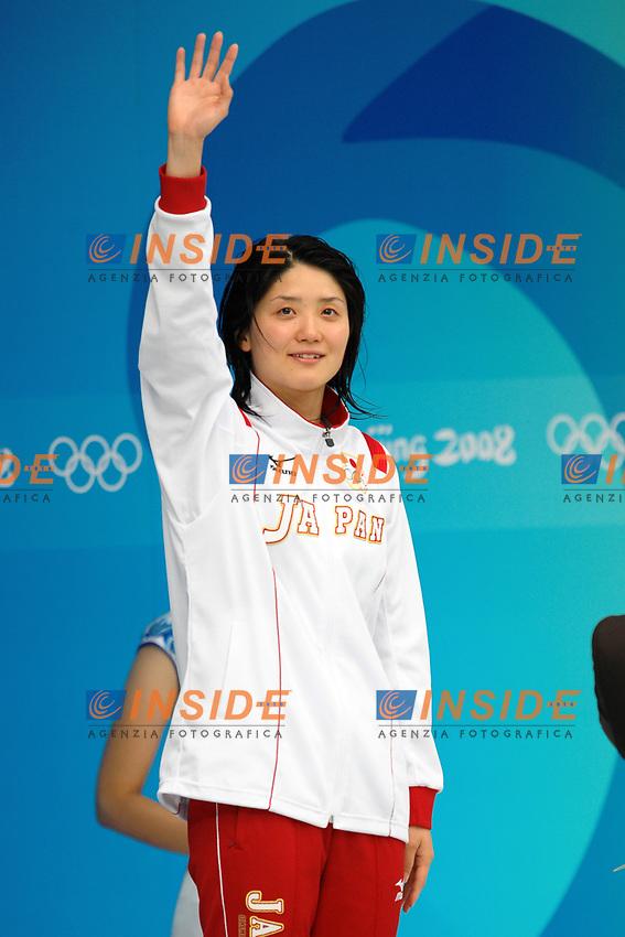 Reiko Nakamura, Japan, Women 200M Backstroke, Bronze Medal<br /> National Aquatics Centre - Swimming - Nuoto<br /> Pechino - Beijing 16/8/2008 Olimpiadi 2008 Olympic Games<br /> Foto Andrea Staccioli Insidefoto