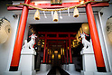 "TOKYO, JAPAN - JUNE 27 : Entrance of Akihabara shrine in Akihabara, Tokyo, Japan on June 27, 2016.  The newly opened Akihabara Shrine offers a memorial services for ""deceased"" anime figures. (Photo by Richard Atrero de Guzman/AFLO)"
